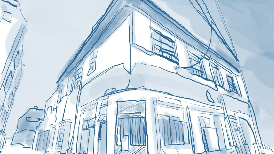 【吉原】旧屋号「プリンセス」赤線時代の名残、転業アパートの姿