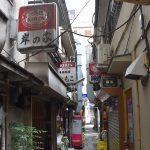 【飲み屋横丁】松戸のビル裏に広がる、昭和レトロな飲み屋横丁に憧れて