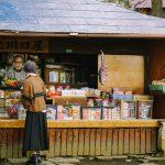 【日本最古】鬼子母神の江戸時代から続く駄菓子屋「上川口屋」で童心に返ろう
