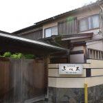 【料亭の閉店】太宰治ゆかりの玉川旅館に引き続き船橋「なべ三」も閉店。