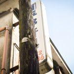 【レトロ電柱・木】ちょっと怪しげな街?千葉栄町の木製電柱