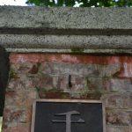 【レンガの門】100周年を迎えた千葉大学園芸学部の旧正門に残るレンガ造りの門