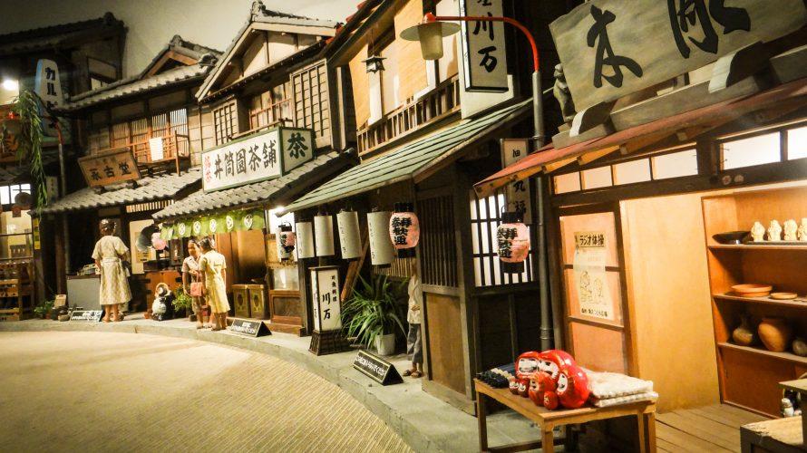 「寅さん記念館」知らない人でも楽しめる!昭和のノスタルジックを再現した寅さんの世界