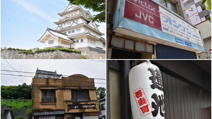 【千葉散策】千葉駅から蓮池通りを歩く…旅館、教会、レンガ建築、街中の建物。