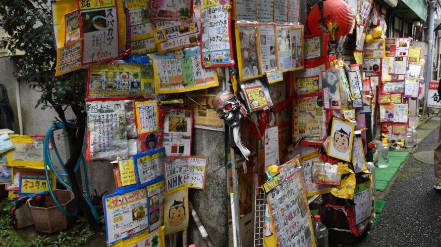 【立石のディズニ―ランド】京成立石、旧赤線周辺で見つけたカオスな洋風居酒屋「Tocchan Boya」