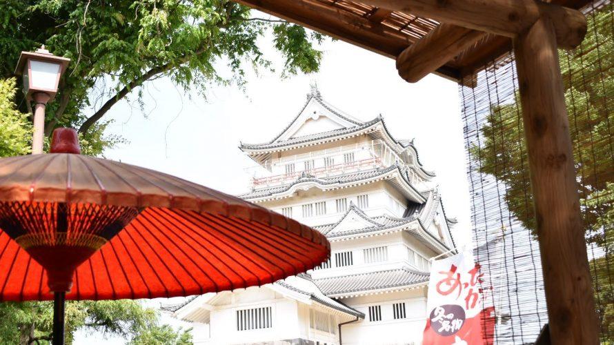 千葉発祥の地「千葉城」のふもとの茶室「いのはな亭」で良い休日を
