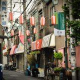 赤線「鳩の街」をぶらり散歩。鳩の街通り商店街で昭和レトロな建築巡り。-鳩の街⑴