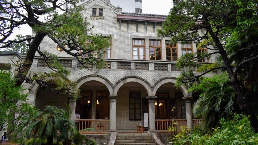 「旧神谷伝兵衛稲毛別荘」神谷バー創設者が夢見た稲毛の大正ロマンを感じる別荘とは