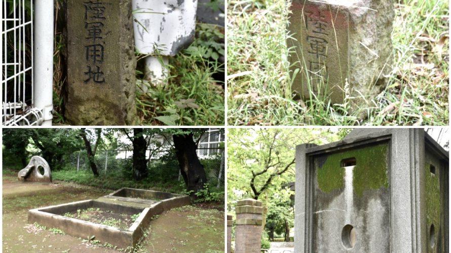 【松戸散策②】松戸に残る旧陸軍工兵学校跡の戦争遺跡。軍用地境界標石、レンガ門を辿る…