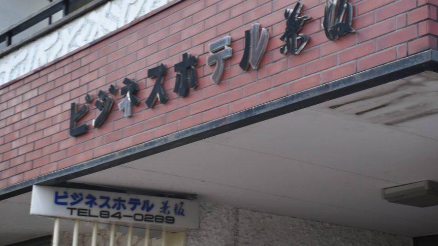 武家屋敷を抜け、JR佐倉駅まで歩く。ラーメン屋を目指して -佐倉⑷