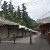 【奥山広場】成田山新勝寺の裏、不思議な広場に日本随一の易断所(占い)