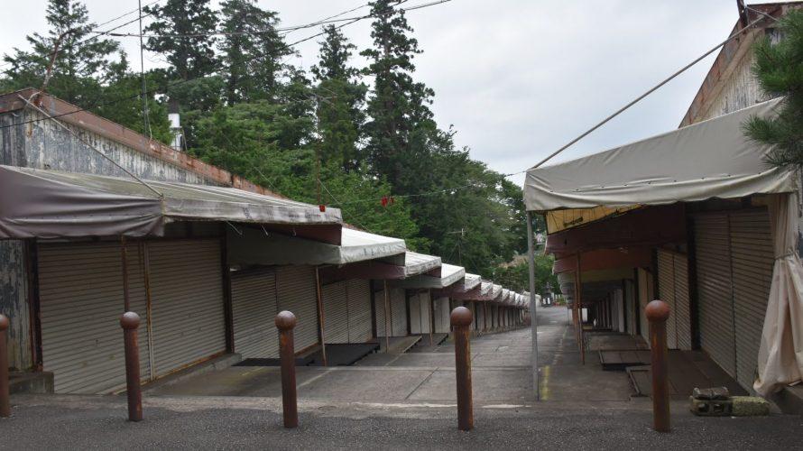 【奥山広場】成田山新勝寺の裏、不思議な広場に日本随一の易断所(占い)-成田⑶