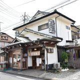 習志野駅の和菓子屋「菓匠 ふなよし」の美しい和菓子と外観が大好き!