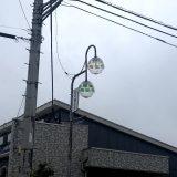 柏たなか駅周辺に広がる質素な「田中商店会」。旧村名、縄文遺跡が眠るまちだった…