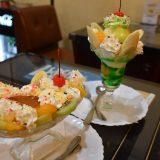 小岩の名物昭和レトロ喫茶店「白鳥」でパフェの気分 -小岩⑽
