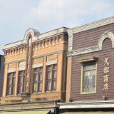 石岡の看板建築 !昭和レトロの街並みが残る看板建築の聖地-茨城⑹