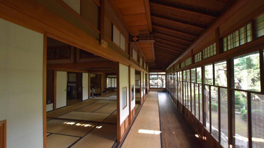 「旧茂木佐邸」ロケ地にも!大正13年建造の国登録有形文化財の美しい邸宅 -野田⑷