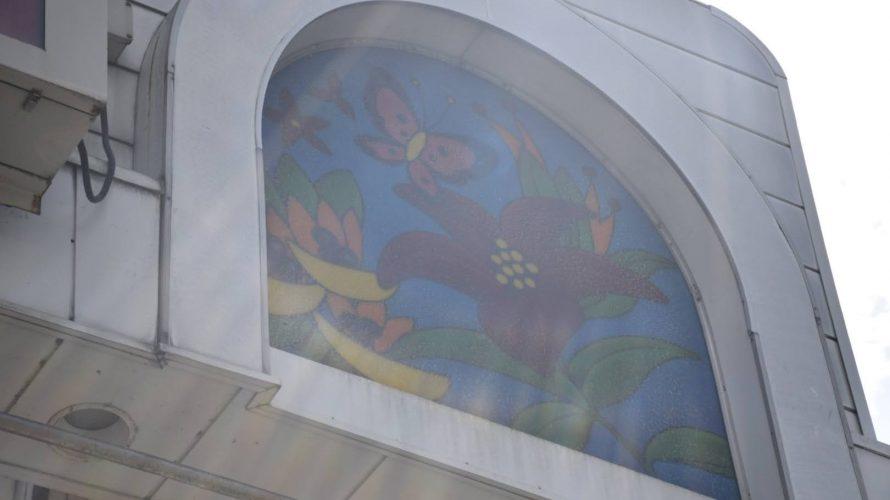 「フラワーロード商店街」小岩駅前の再開発と昭和の映画館を訪ねて -小岩⑻