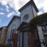 「根津教会」大正時代の教会建築と戦前の建物が残る根津の街並み