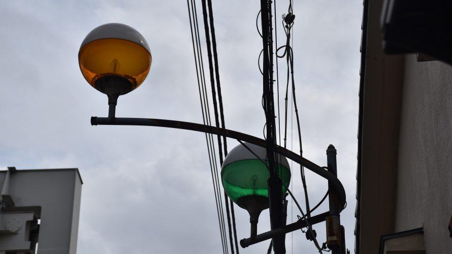 作草部駅周辺のレトロな街灯が残る商店街。千葉都市モノレール傍、轟町にて