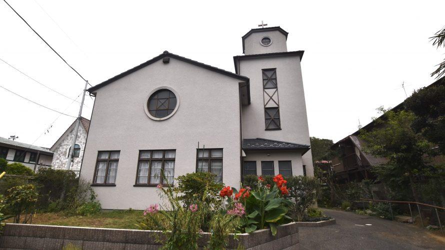 ヴォーリズ建築「日本福音ルーテル市川教会」。真間川沿いを散歩 -真間⑺
