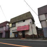 「稲荷通り商店街」飲食店街。カラフルな昭和感溢れる建物が並ぶ飲み屋街 -実籾⑵