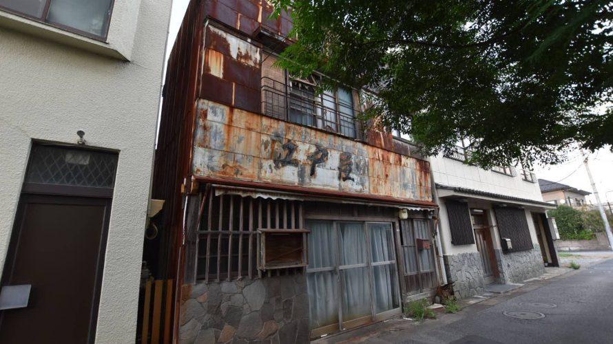 「琴平会商店街」裏路地を覗くと、遊技場と飲食店の跡 -野田⑼