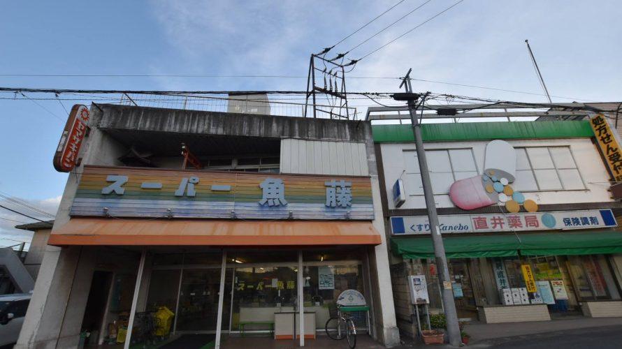共楽館通り(幸会)娯楽の殿堂、映画館を中心に賑わった通り -野田⑻