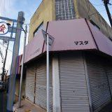 「野田銀座会商店街」アーチのイラストとともに -野田⑹