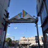 「上野御徒町駅前通り」喫茶店や老舗旅館がある通り