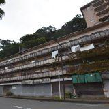 「熱海市市営八幡山住宅」熱海の和田浜南町の静かな巨大廃墟ビル