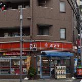 珍しいコンビニチェーンが目立つ、台東区竜泉3丁目あたり。