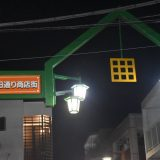 「千代田通り商店街」葛飾区と江戸川区の境にある静かな商店街