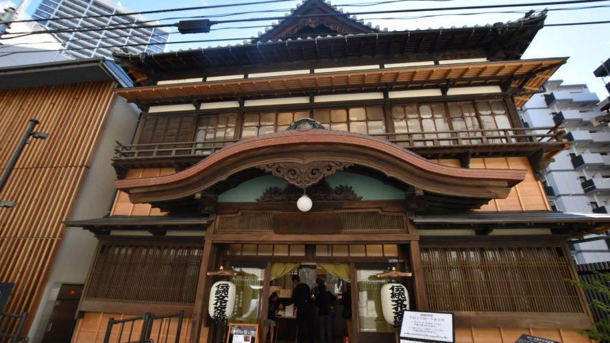 「旧芝浦見番」伝統文化交流館としてリニューアル!芝浦花柳界の歴史を今に伝える昭和初期の建築