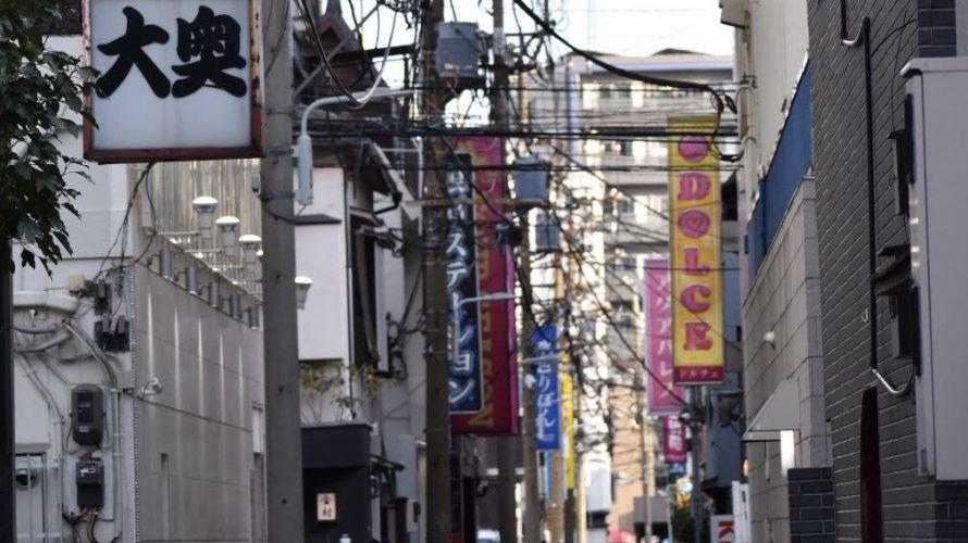 「吉原遊廓」繁栄の歴史と「新吉原」の現在を探索。日本最大級の遊廓、吉原遊廓を知る -吉原①