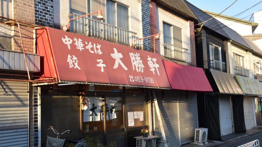 西習志野の昭和レトロな飲食店を辿る。時が止まった駅前 ー北習⑥