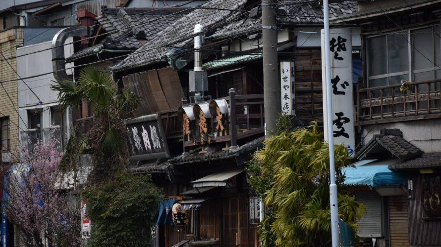 土手の伊勢屋・桜なべ中江。吉原と歴史を歩んできた「蹴飛ばし屋」