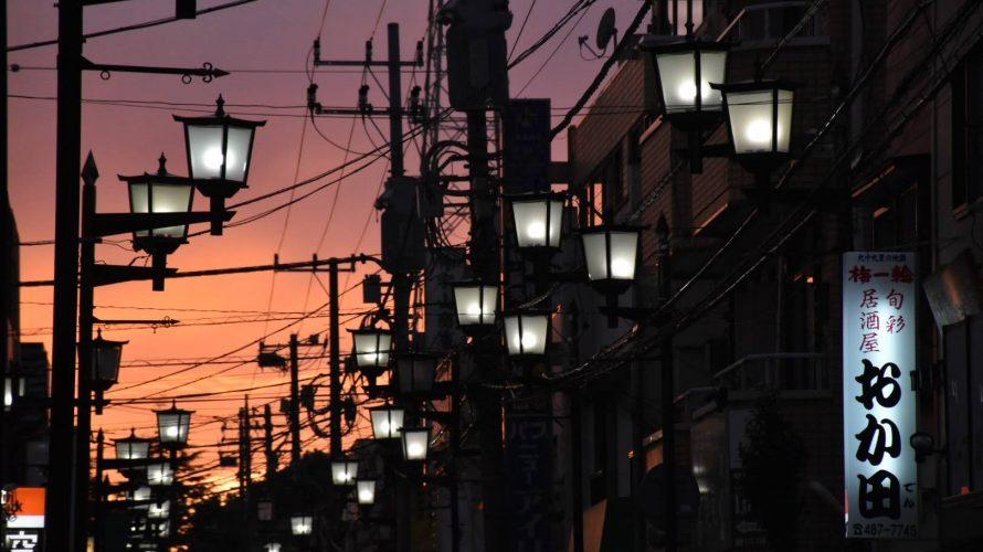 勝田台駅前「学園通り商店街」ノスタルジックな昭和の商店街の雰囲気に浸る -勝田台⑷