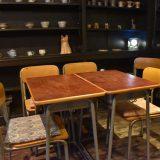 鳩の街「古民家カフェ こぐま」。赤線散策の休憩にぴったりな元薬局の喫茶店