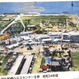 「船橋ヘルスセンター」子供の天国夢の国?かつて存在した東洋一の大温泉娯楽場とは?