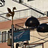 「北ウイング青戸商店会」青砥駅西口の金色の羽が輝く商店街へ -青戸⑵