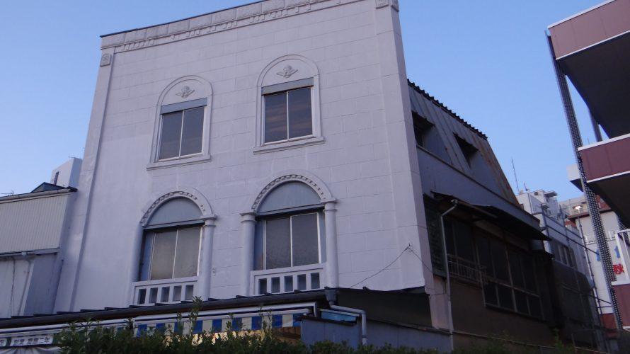 築地場外市場の看板建築。築地は看板建築の宝庫!移転後の築地以上を訪れた -築地⑸