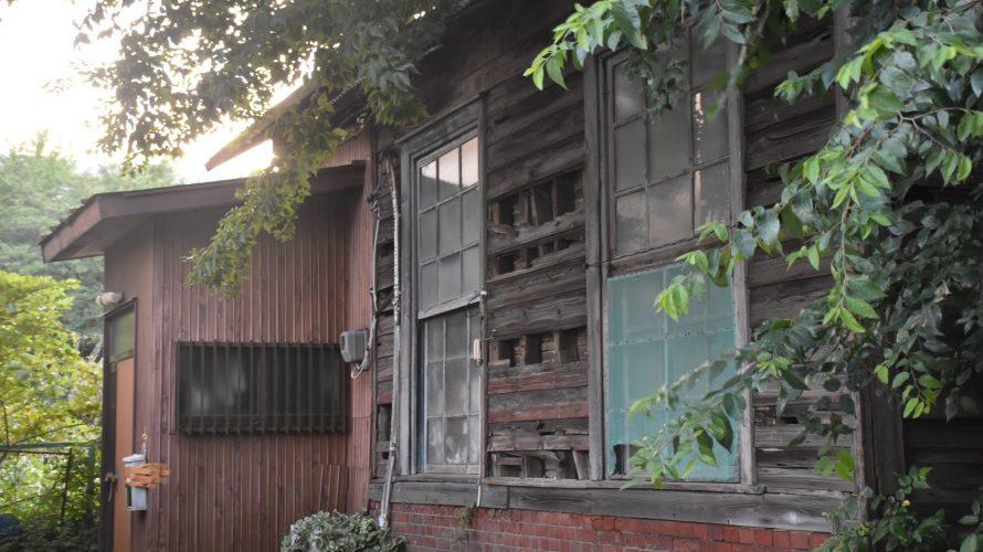 【京成大久保】裏通りの飲食店。かつての陸軍施設の名残~銭湯「竹の湯」跡 -京成大久保⑸