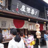 愛知県「犬山城」国宝の城下町はインスタ映え天国!ハートが溢れる街だった