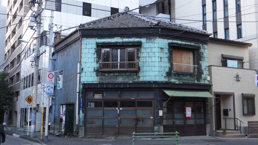 築地に残る、看板建築巡り。取り壊し前の銅板建築「湯浅屋」を見納めに行ってきた… -築地⑵
