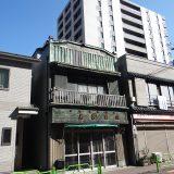 月島「海水館」文人も愛した明治の旅館跡地。佃大通りの看板建築と見所満載 -月島⑴