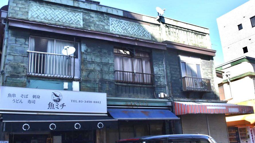 北馬場参道通りから品川神社へ。参道の「品川娯楽館」が気になる -品川⑶