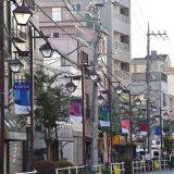「青戸ミナミ通り商店会」公団青戸団地の南側に佇む、昭和を感じる商店街 -青戸⑷