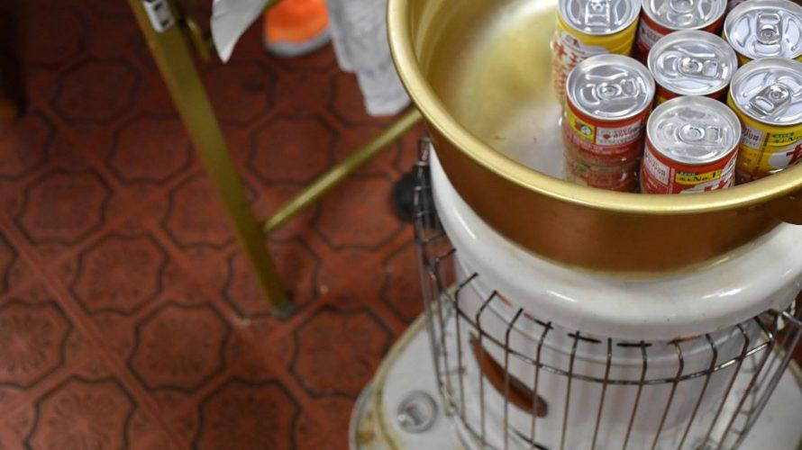 「まこと屋酒米店」船橋市・三山の地元の方が集まる酒屋で人の温かさを感じた  -三山⑶