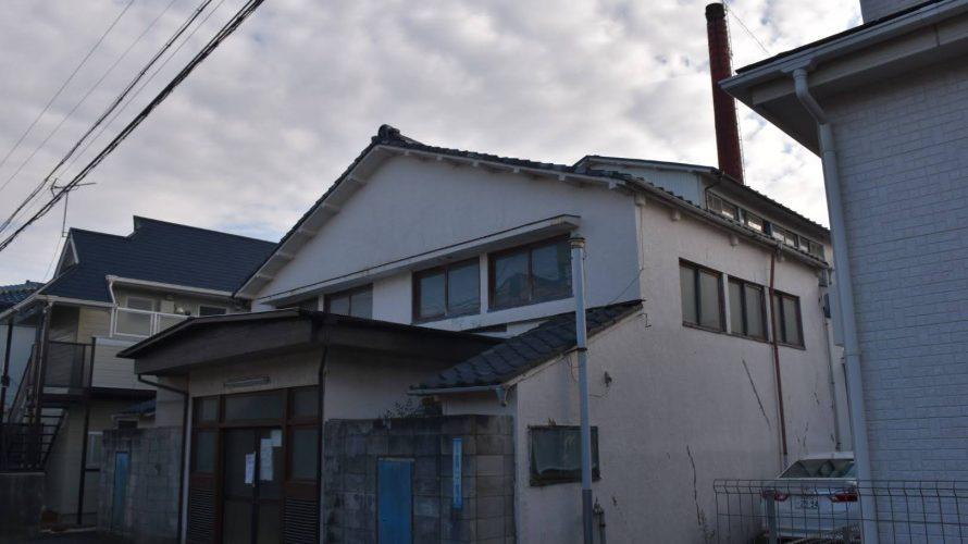 「鎌ヶ谷浴場」休業中。渋い煙突が取り壊しになった銭湯が気になって仕方がない -鎌ヶ谷⑶
